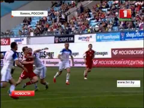 Товарищиский матч Беларусь Россия