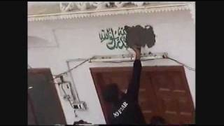 Pak Police Erasing Kalima Tayyaba from a Masjid