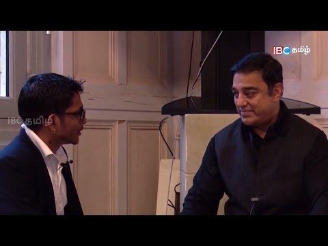 Kamal Haasan About Maruthanayagam | Cinema | IBC Tamil TV
