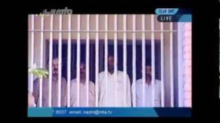Hum Wo Log Jo Maktal Me (Part 1) - Nazam - Musawar Ahmad - Islam Ahmadiyya