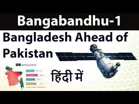 Bangabandhu-1 - Why didn't ISRO Launch Bangladesh's first Geostationary Communications Satellite?