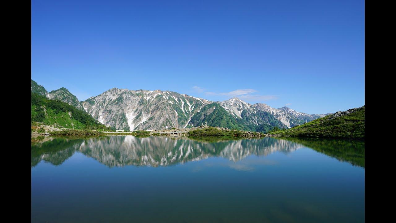 八方池に寫る白馬三山 - YouTube