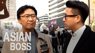 What South Koreans Think of President Park