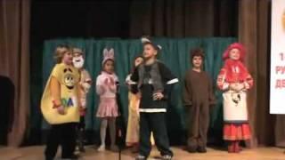 Kolobok.детский мюзикл