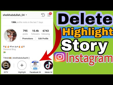 How to delete instagram my story