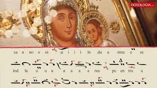 "Corul Byzantion - Stihira ""Betleeme, gătește-te"""