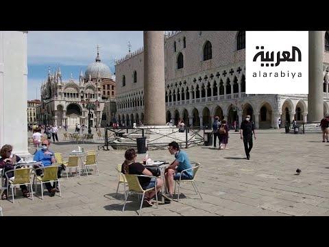 صباح العربية | كيف حال إيطاليا الآن؟  - نشر قبل 3 ساعة