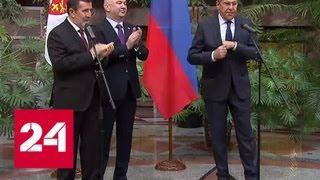 Смотреть видео В Москве открылась выставка, посвященная российско-сербской дружбе - Россия 24 онлайн