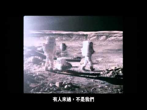 《阿波羅 18 號》HK Trailer - YouTube