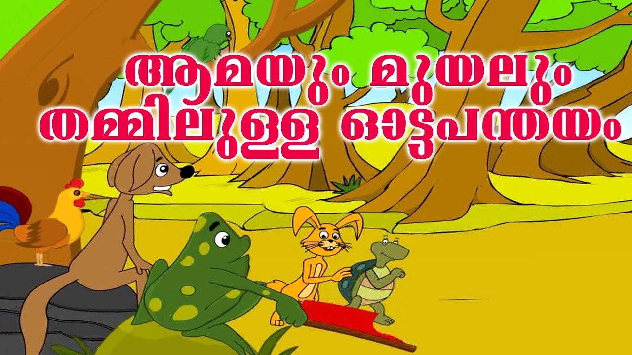 Malayalam Hot Story Pdf