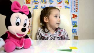 Обучение чтению по слогам. Развивающее видео для детей.