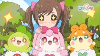 テレビアニメ ヒミツのここたまを紹介するよ! http://www.coco-tama.co...