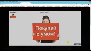 как пользоваться ссылочкой на вебинар? Работа в интернете. Фаберлик Онлайн