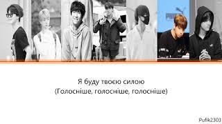 BTS  – Anpanman UKR SUB/ українські субтитри