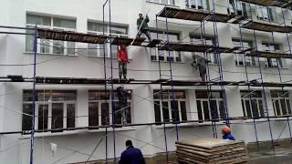 видео Демонтаж фасадов. «Лицо» дома, не внушающие доверия