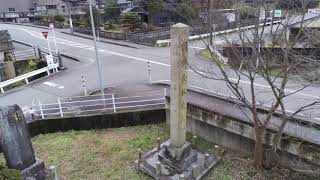 富山・射水市櫛田小学校跡地 岡野先生碑 4K:Parrot ANAFI