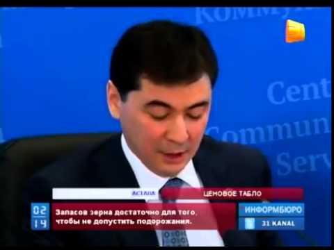 Украина новости что происходит сейчас