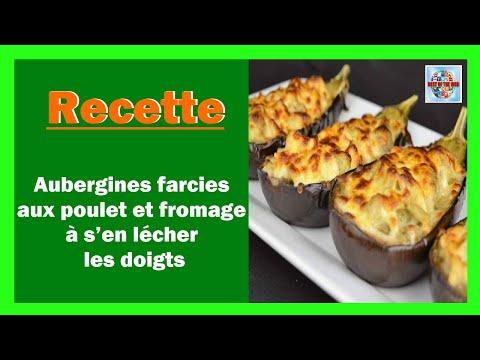 recette-aubergines-farcies-aux-poulet-et-fromage-à-s'en-lécher-les-doigts