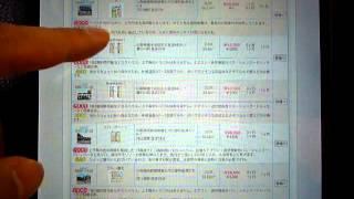 【フロンティアTV】5/28:黒木メイサさんの誕生日。本名は赤西さつき(旧...