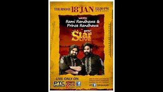 Live: Randhawa Brothers | Rami Randhawa | Prince Randawa | PTC Star Live | PTC Punjabi Gold