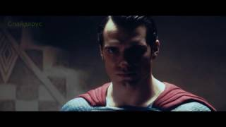 Супермена подставляют Расстрел в пустыне Спасение Лоуис Лэйн Отрывок из фильма Бэтмен против Суперме