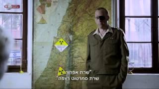 היהודים באים - בן גוריון ושרת | כאן 11 לשעבר רשות השידור