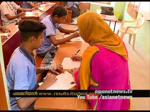 Kerala SSLC Result 2017 to be Announced Today