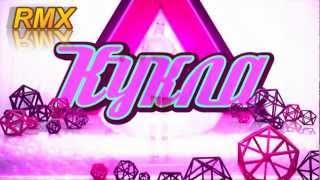 Емилия Кукла / Emiliq Kukla Remix HD Remix Version By DJBBandolero