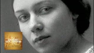 Исаак Бабель и Антонина Пирожкова. Больше, чем любовь