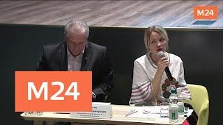 Смотреть видео Москва 24 показала, как купить или арендовать городскую недвижимость на торгах - Москва 24 онлайн