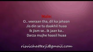 Gerua | Dilwale | Karaoke with Lyrics