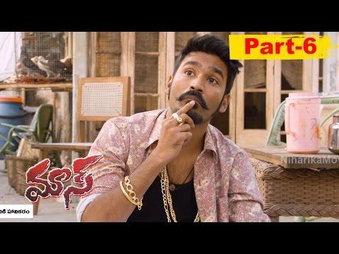 Mass(Maari) Telugu Movie Part-6    Dhanush   Kajal   Vijay Yesudas   Robo Shankar