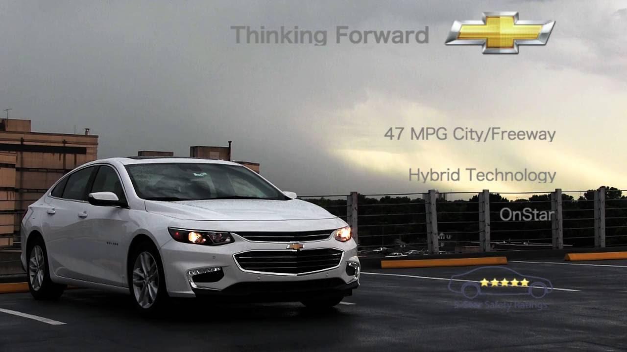 2016 Chevy Malibu Hybrid Commercial