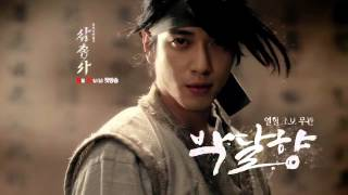The Three Musketeers (2014) K-DRAMA Trailer