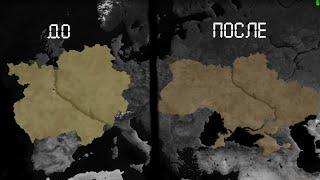 Age of Civilizations 2 ll Восстановление Украины ll Играем за Украину ll