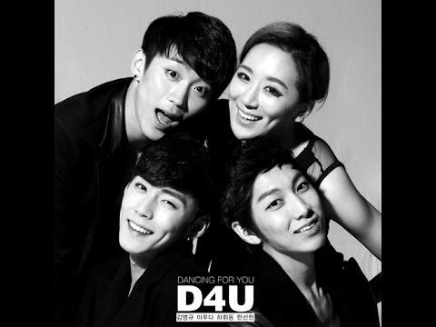 D4U 1주년기념 비하인드 1st Anniversary of D4U