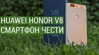 Honor V8 - тот, на кого не возложили болт. Подробный обзор Huawei Honor V8 от FERUMM.COM