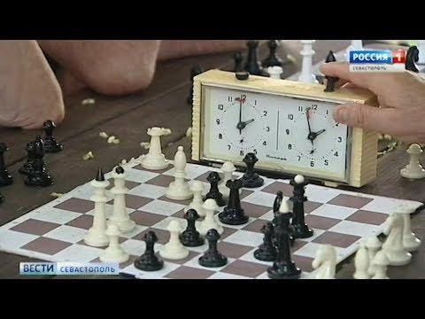 В Севастополе отметили Всемирный день шахмат