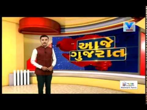 Aaje Gujarat (આજે ગુજરાત) | 28th October'17 | Vtv News