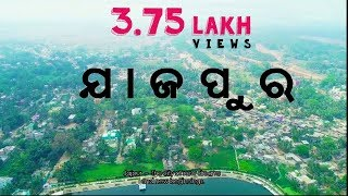 """JAJPUR - A New Beginning""  