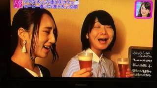 仙台放送のあらあらかしこに、国分町のお店「刻橋」の松本さんが出演し...