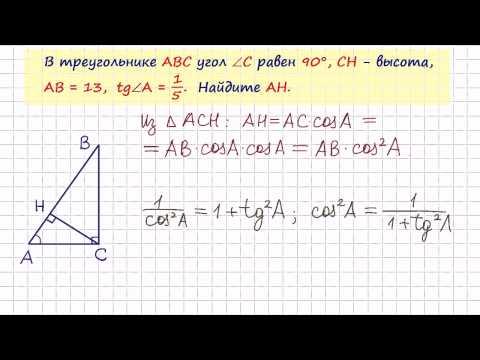 Задача В8 № 27265 ЕГЭ 2015 по математикеУрок 2