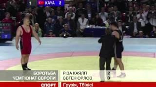 Спорт - 24 канал