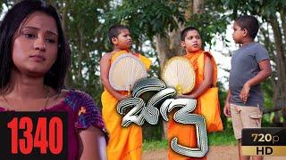 Sidu   Episode 1340 08th October  2021 Thumbnail