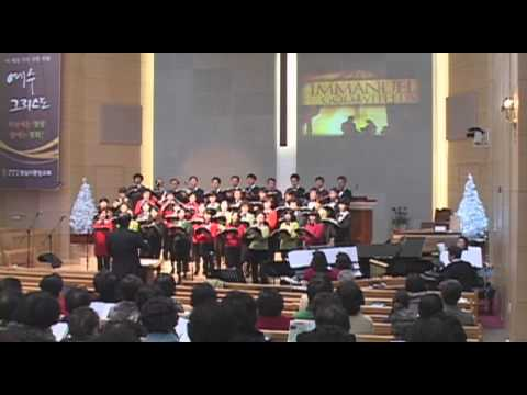 "A Christmas Festival of Praise ""Gloria"" arranged by Doug Holck at Wangjoong (1/2)"