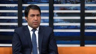بامداد خوش - ورزشگاه - صحبت ها با فرید هوتک در باره دستاورد های اخیر تیم ملی کرکت