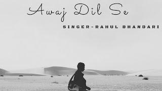 Ajj Din Chadheya Full song| Rahat Fateh Ali Khan || Garhwali Boy Rahul Voice