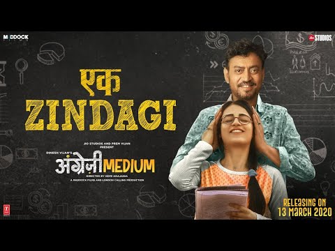 Ek Zindagi Song Angrezi Medium |  Irrfan Khan, Radhika Madan, Kareena Kapoor