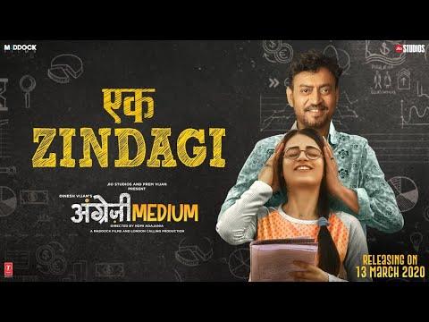 Ek Zindagi | Angrezi Medium | Irrfan, Radhika M, Kareena K,Deepak D | Tanishkaa, Sachin-Jigar