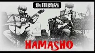 2014/2/8 ラヂオきしわだ生放送で演奏した浜田省吾の「あの頃の僕」 ボ...